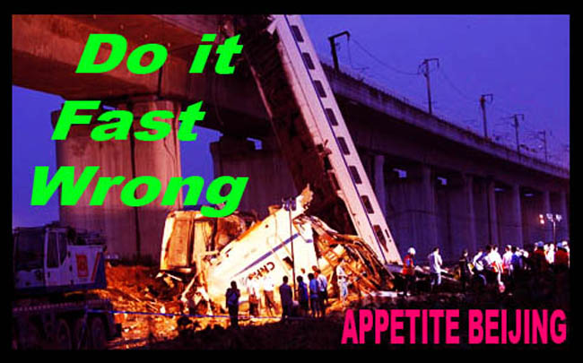 doitfastwrong-appetite-gallery
